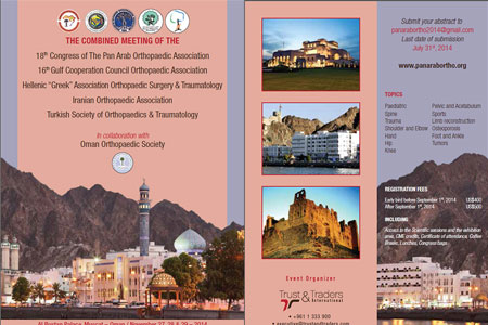 The Combined Meeting of the 18th Congress of the Pan Arab Orthopaedic Association